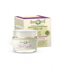 Антивозрастной питательный ночной крем для лица (Z-20)